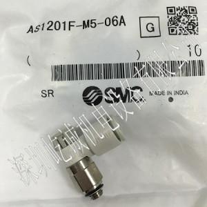 日本SMC快速控制閥帶快接頭AS1201F-M5-06A日本SMC新款正品現貨