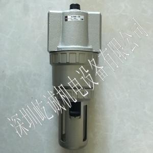 日本SMC新款油霧器AL900-20 大小2寸 壓力1.5Mpa 流量1800L/min