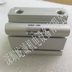 日本SMC薄型氣缸CQ2B40-40DZ