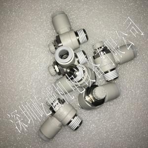 日本SMC速度控制閥AS2211FG-02-08S耐腐蝕環境用速度控制閥