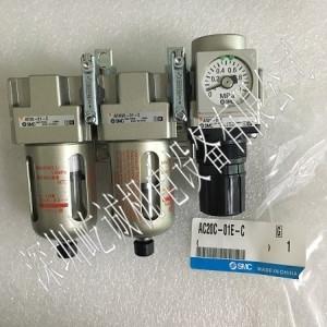 特價現貨日本SMC空氣組合元件AC20C-01E-C
