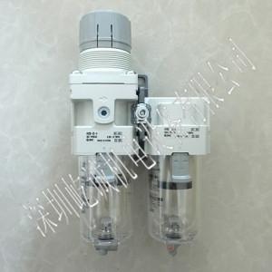 日本SMC新款空氣組合元件AC30D-03-A口徑3/8流量1500L/min