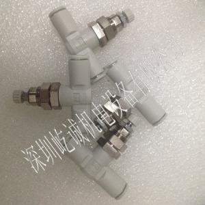 日本SMC快換接頭AS2001F-06-3 外徑6