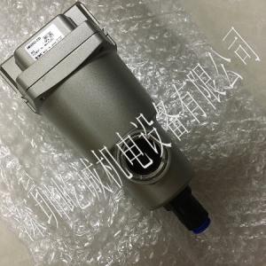 日本SMC微霧分離器AMG250C-03D-T