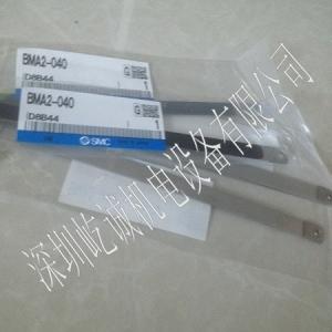 日本SMC安裝碼BMA2-040