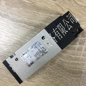 日本SMC五通機控閥VZM450-01-34R口徑1/8金屬體密封