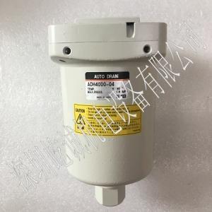 SMC排水器