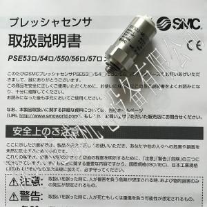 SMC壓力傳感器