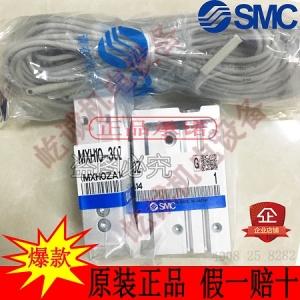 SMC氣缸MXH10-30Z-M9NL