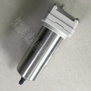 現貨日本SMC原裝正品過濾器AFF70D-14+AFF37B-14D-T
