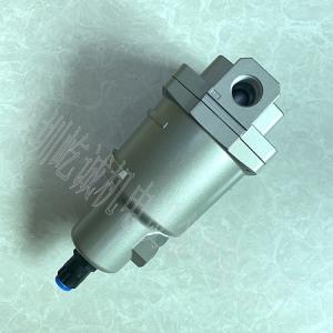 日本SMC原裝正品過濾器AMG650-14D