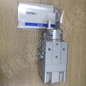 日本SMC原裝正品氣缸MRHQ16D-180S-N