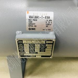 日本SMC原裝正品增壓閥VBAT38A1-T-X104
