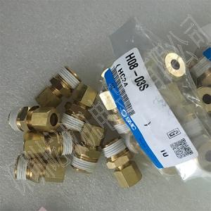 日本SMC原裝正品接頭H08-03S