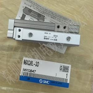 日本SMC原裝正品氣缸MXQ8L-30