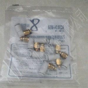 日本SMC原裝正品接頭KQ2L04-M5A