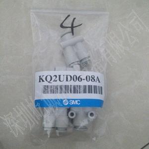 日本SMC原裝正品接頭KQ2UD06-08A
