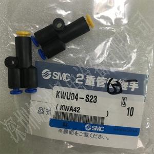 日本SMC原裝正品接頭KWU04-S23