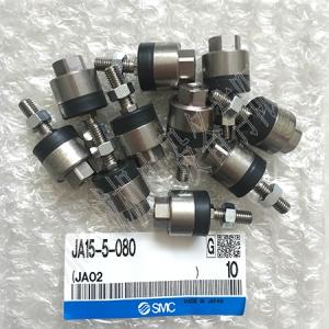 日本SMC原裝正品浮動接頭JA15-5-080