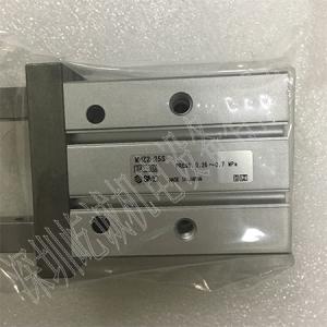 日本SMC原裝正品氣爪MHZ2-25S-M9NL