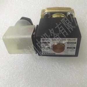 日本SMC原裝正品電磁閥VXH2230-02-3DL-B