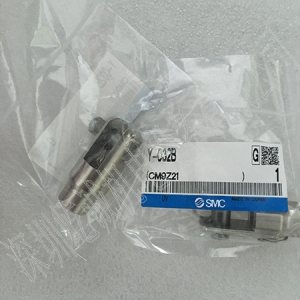 日本SMC原裝正品接頭Y-032B