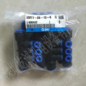 日本SMC原裝正品接頭KM11-06-10-6