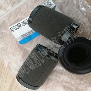 日本SMC原裝正品濾芯AFD30P-060AS