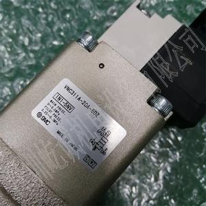 日本SMC原裝正品電磁閥VNC311A-20A-5DZ