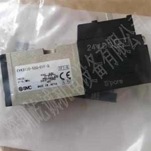 日本SMC原裝正品電磁閥EVK3120-D0-01F-Q