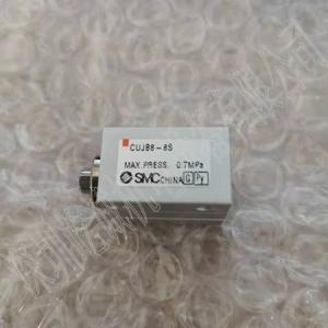 日本SMC原裝正品氣缸CUJB8-8S