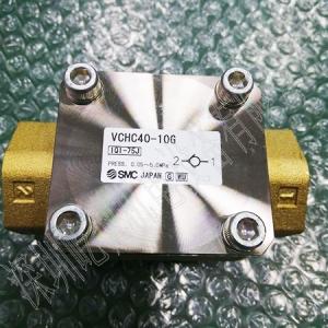 日本SMC原裝正品單向閥VCHC40-10G