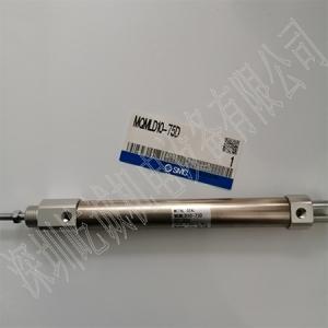 日本SMC原裝正品氣缸MQMLD10-75D