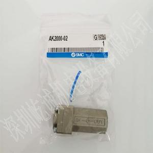 日本SMC原裝正品單向閥AK2000-02