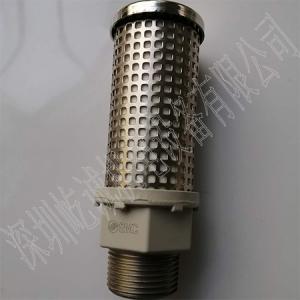 日本SMC原裝正品消聲器ANA1-10