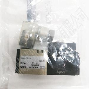 日本SMC原裝正品電磁閥VK332-5DZ-01