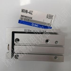 日本SMC原裝正品氣動滑臺MXH16-40Z