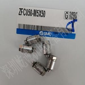 日本SMC原裝正品過濾器ZFC050-M5X50