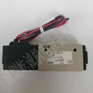 日本SMC原裝正品電磁閥VFS1120-5GB-01