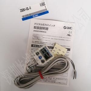 日本SMC原裝正品壓力開關ZSE80-02L-S