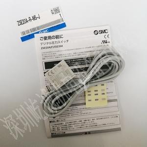 日本SMC原裝正品壓力開關ZSE20A-R-M5-J