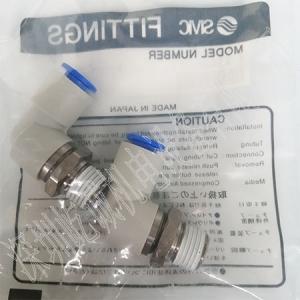 日本SMC原裝正品快換接頭KSL08-02S