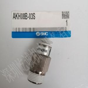 日本SMC原裝正品單向閥AKH08B-03S