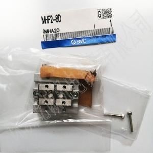 日本SMC原裝正品氣缸MHF2-8D
