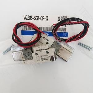 日本SMC原裝正品VQZ115-5G1-CP-Q