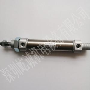 日本SMC原裝正品氣缸L-CD85N25-75-B