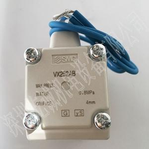 日本SMC原裝正品電磁閥VX252AB