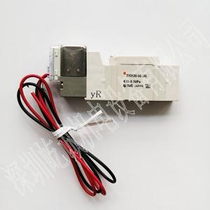 日本SMC原裝正品電磁閥SY3120-5G-M5