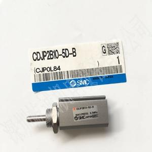 日本SMC原裝正品氣缸CDJP2B10-5D-B