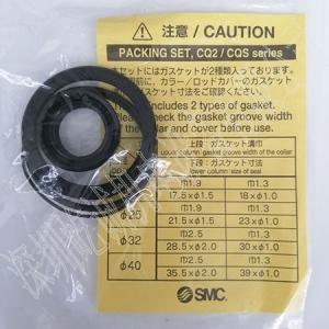日本SMC原裝正品密封圈CQ2B40-PS